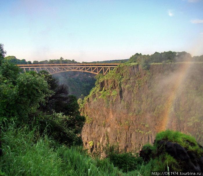 мост и радуга