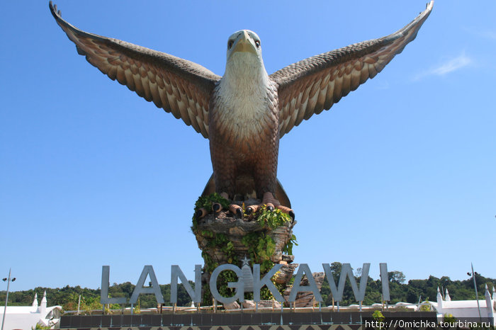 Площадь орла (Лангкави)
