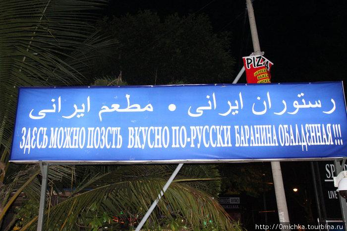 Ресторан на Лангкави