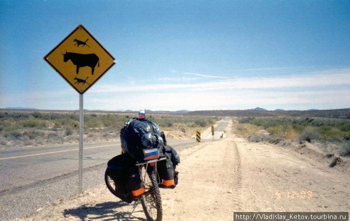 Из серии необычных  дорожных знаков.