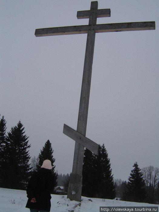 Поклонный крест Серафиму