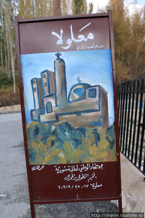 Народное искусство — одна из картин на пути к монастырю Сергия и Вакха