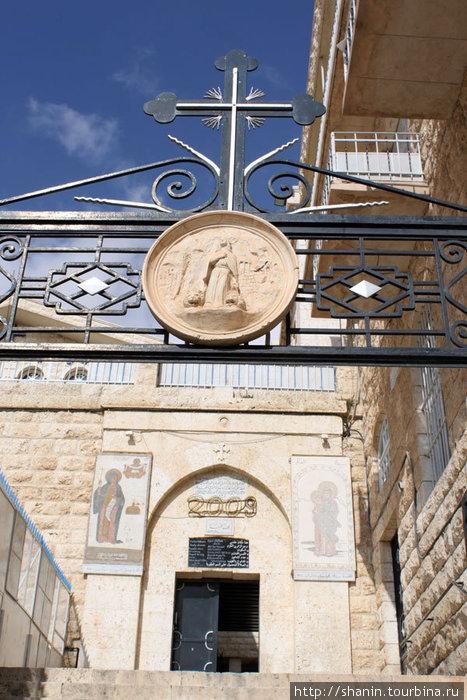 Вход в монастрь Святой Феклы