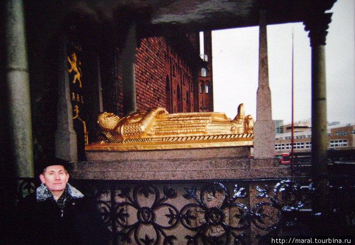 Стокгольм, декабрь 2007. Возле позолоченного саркофага шведского ярла Биргера можно освежить в памяти яркие страницы отечественной истории