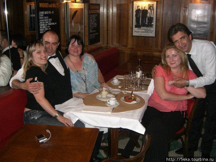 В парижском ресторане