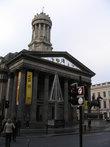 Городская Палата