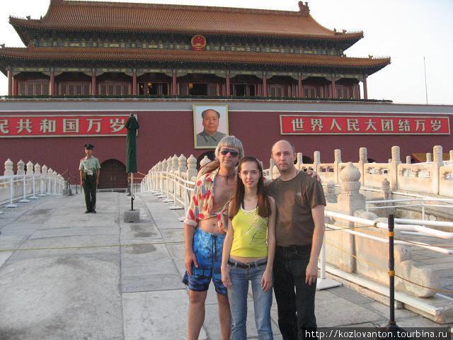 Площадь Тянь Анмень.