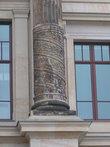 Резная колонна