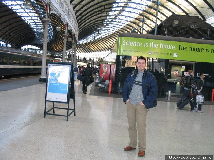 Лондон. Вокзал Кингз Кросс.