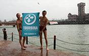 Размышляем, искупать ли флаг Турбины в Ганге (и тем самым избавить генерального спонсора от возможных грехов) или не стоит?