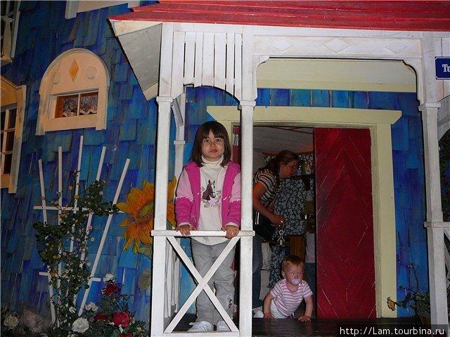 домик  Муми-тролля