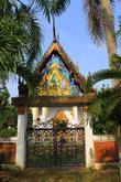 Ворота в храм всегда открыты