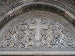 Обрамление креста