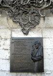 Рядом со входом в костел справа — памятная доска о посещении Львовской епархии Иоанном Павлом Вторым в 2001 году.