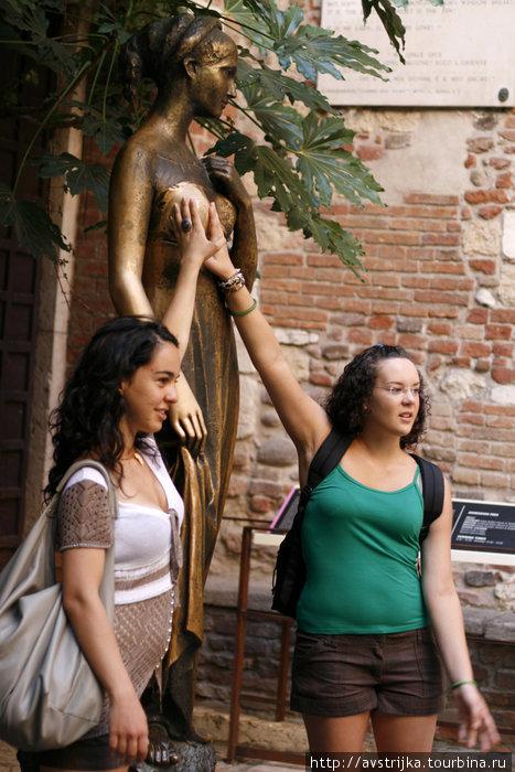 туристы, верящие в культ Джульетты