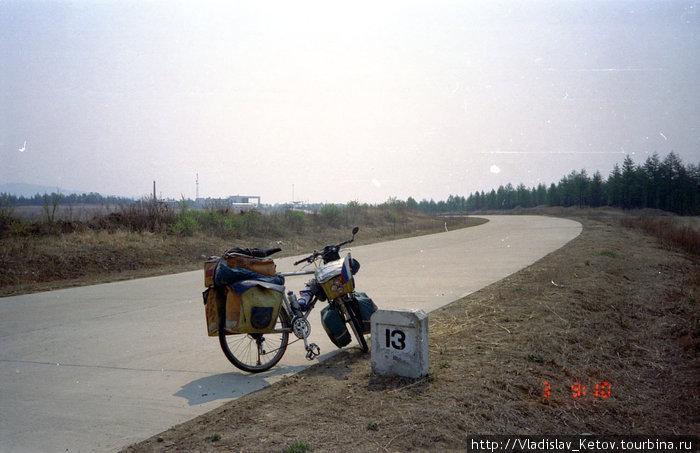 13 километров до России