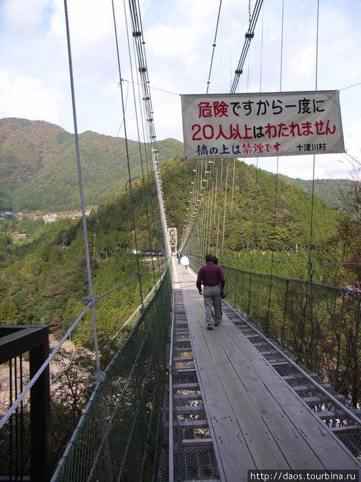 По причине опасности более чем 20 человек одновременно переходить мост не имеют права