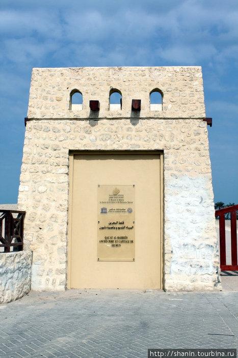 Вход на территорию форта