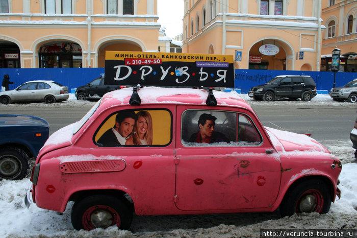 Реклама мини-отеля на Садовой.