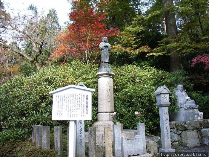 Памятник Сайтё