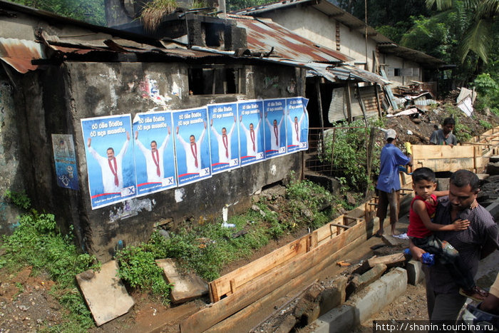 На Шри-Ланке идет предвыборная компания.