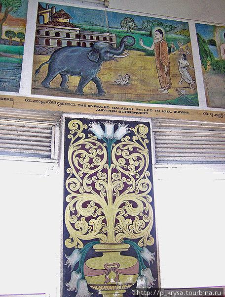 Храмовая роспись