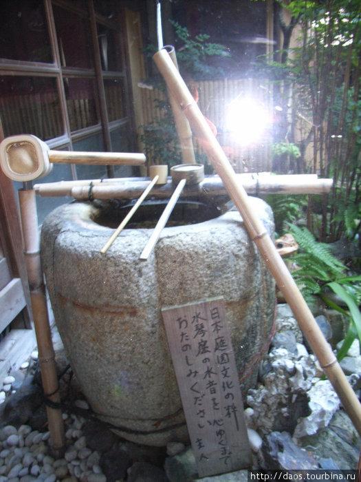Суйкункуцу — музыкальный инструмент поющих капель воды