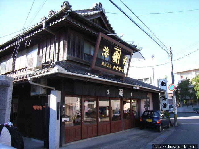 Магазин мати в Кавасаки