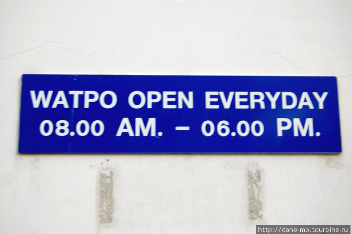 Храм открыт с 8 утра до 6 вечера каждый день