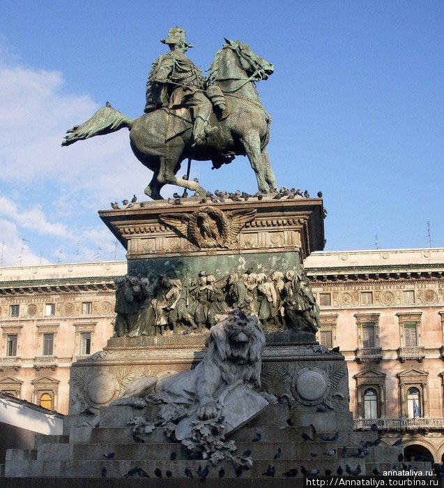 Памятник Виктору-Эммануилу Второму