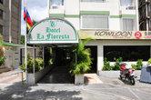 Первый, не в меру дорогой, отель в столице Венесуэлы