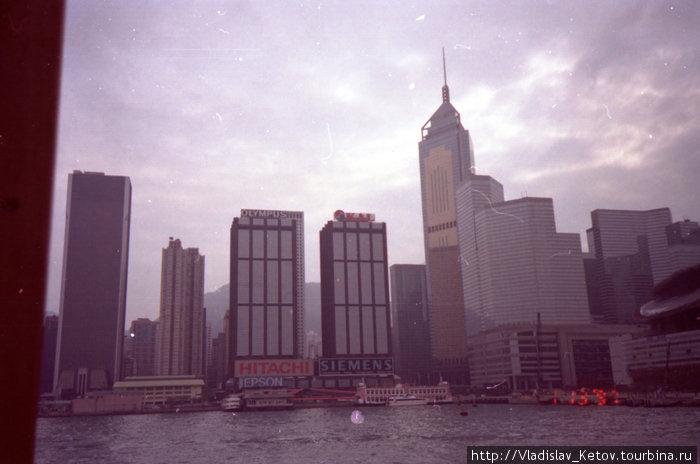 Небо над Гонконгом