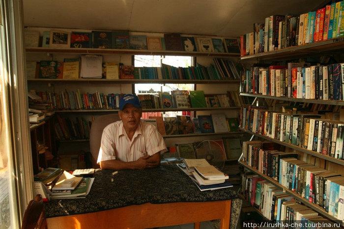 Хозяин книжного магазина