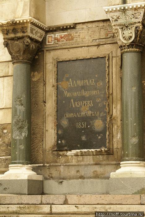 Всюду на фасаде следы бурного прошлого.