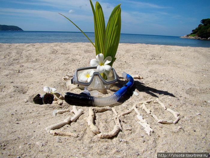 таиская, пляжная экибана
