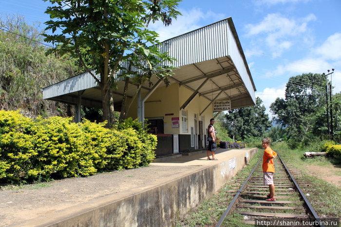 На промежуточной станции на пути к скале
