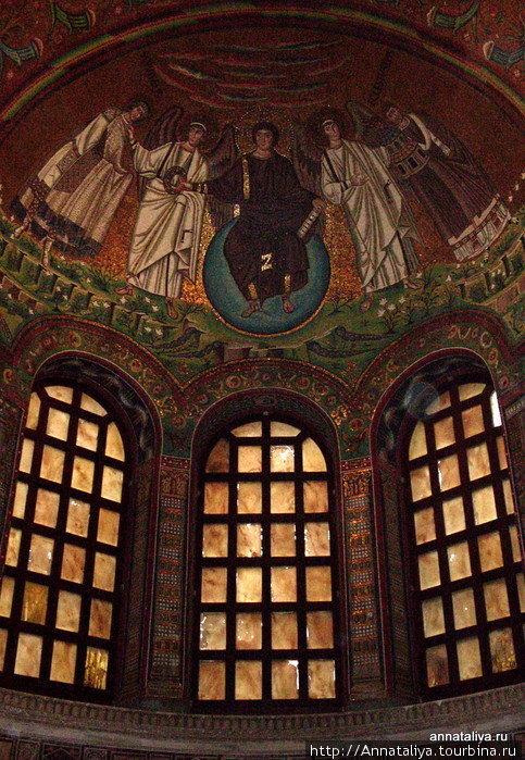 Равенийские мозаики