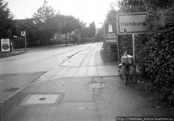 Въезд в Гамбург