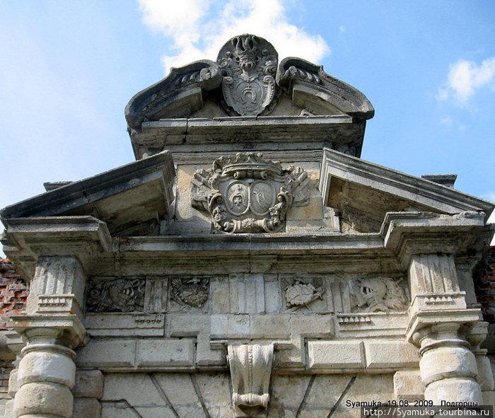 Над входом в замок остались гербы его владельцев. Самый верхний, на котором изображена подкова, — герб Станислава Конецпольского.