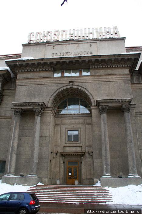 Монументальный дворец