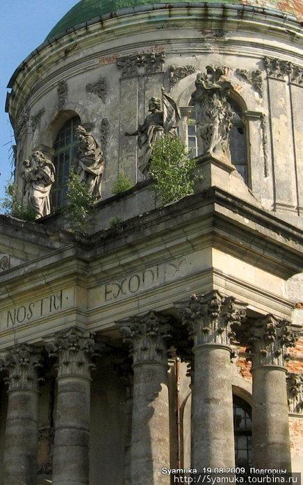 Находясь на территории бывшего костела в Подгорцах, мы любовались его общим величием и наслаждались отдельными деталями.