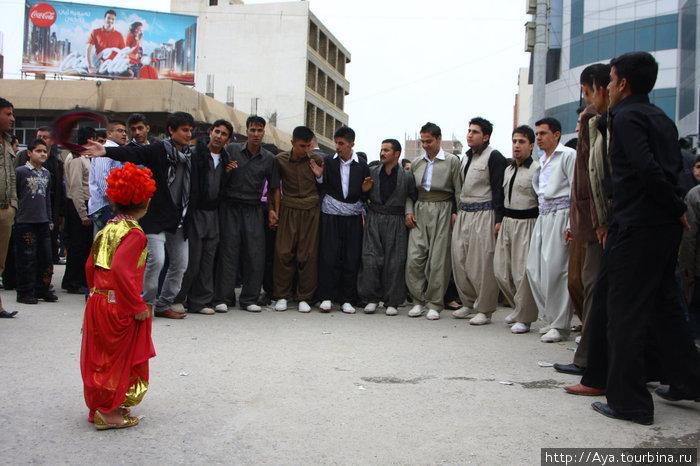 Курдский танец. Самое любимое занятие.
