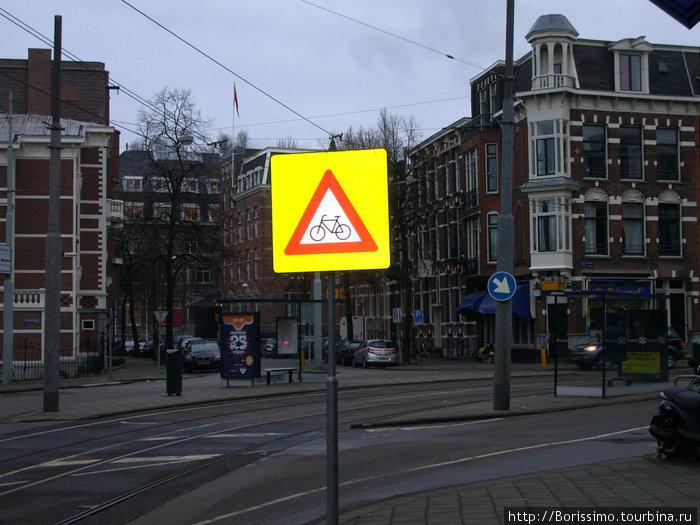 Велосипеды здесь в почёте — даже есть специальные дорожные знаки