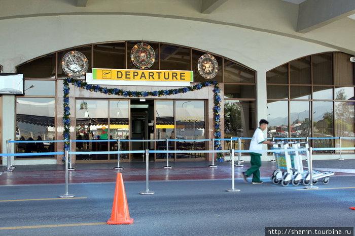 Аэропорт для малобюджетных компаний