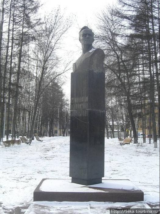 Бюст академика И.П. Бардина