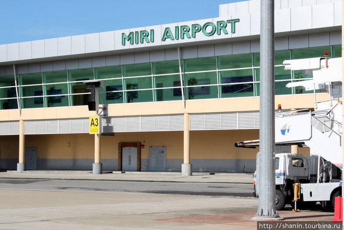 В аэропорту Мири
