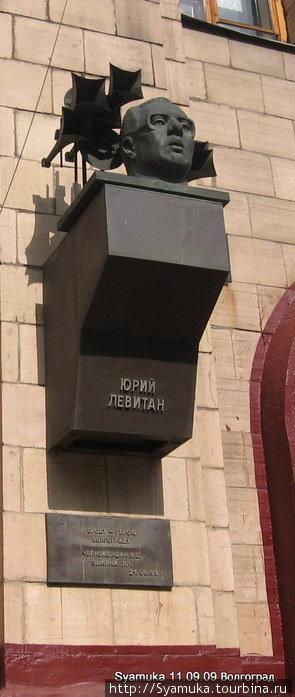 Скульптура-бюст Ю. Левитана на ул. Мира, подаренная городу В. Черномырдиным и Л. Зыкиной.