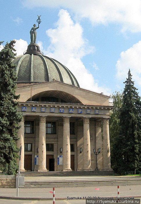 На улице Гагарина мы заинтересовались вот этим зданием. Это — ПЛАНЕТАРИЙ.