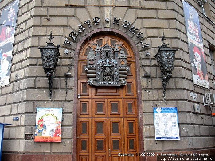 На проспекте Ленина — Театр Кукол.