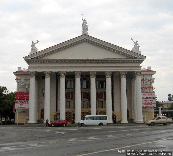 Сейчас в здании работает Новый экспериментальный театр, отношения к которому в городе весьма противоречивы.